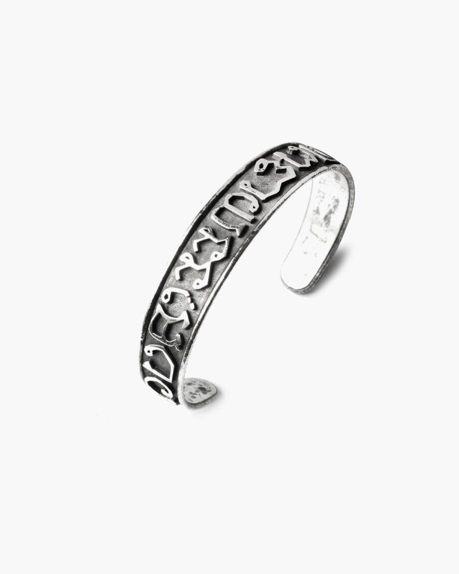 thai-pray-rigid-bracelet