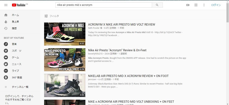 4bd306381ff   NIKE AIR PRESTO MID Utility x ACRONYM®(ナイキエアプレストミッド x アクロニウム)について、Youtube での投稿タイムラインへ